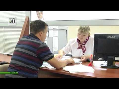 Правительство установило новые правила предоставления субсидий по ЖКХ