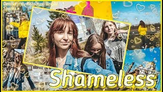 Denis First, Reznikov, Bright Sparks– SHAMELEES (clip)