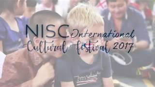 NISC Cultural Day/ 20th Anniversary Celebration