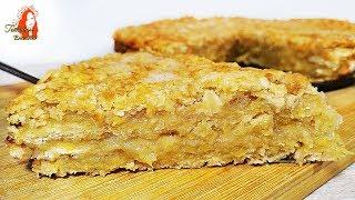 Обалденный Пирог из Овсяных Хлопьев за 10 минут +ВЫПЕЧКА. Просто и Очень Вкусно!