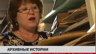 Архивные истории. GuberniaTV