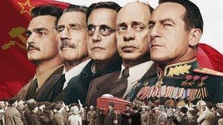 Рецензия на фильм «Смерть Сталина» | Новости 7:40, 05.02.2018
