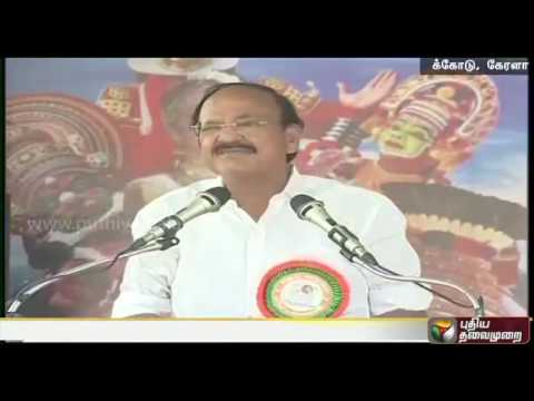 Terrorism-doesnt-have-a-religion-Venkaiah-Naidu