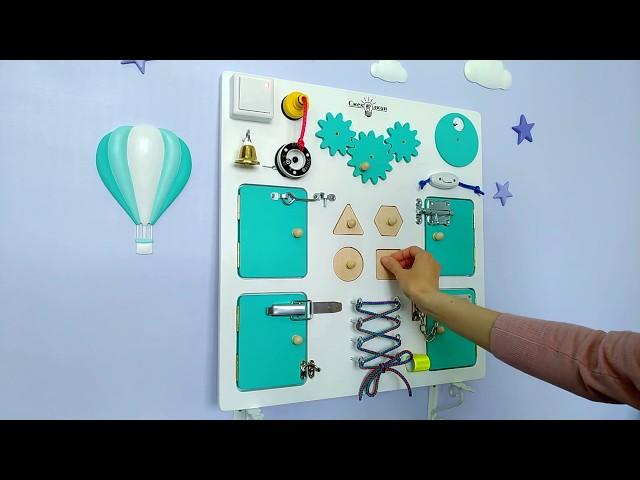 Видео Бизиборд Компакт с дверками (50*50 см.)