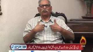 Capital watch with Adnan Haider  Gen. Faiz Ali Chishti