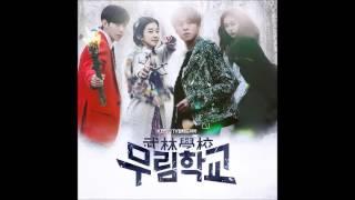 [VIETSUB] Alive - VIXX ( 빅스) '무림학교 OST Part '