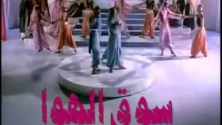 اغاني حصرية هاني شاكر سوق الهوا تحميل MP3