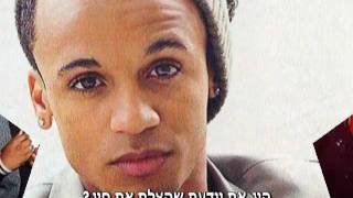 ★JLS - Pieces Of My Heart (HebSub) - מתורגם