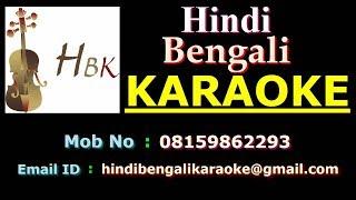Saanson Ka Chalna (With Female Vocal) - Karaoke - Jeet