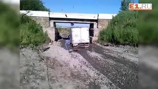 На дороге в посёлок Рудный газель увязла в гигантской луже