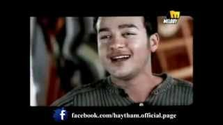 Haytham Shaker - Khalek Ganby - هيثم شاكر - خليك جنبى