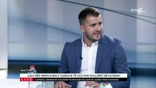 Debat - Ligji për mbrojtjen e vlerave të UÇK-së dhe dallimet ne Kuvend! 11.08.2020