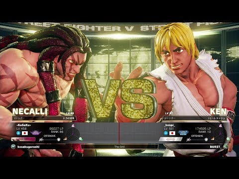 Kosaku (Necalli) vs Kenpi (Ken):コサク(ネカリ)vs けんぴ(ケン)