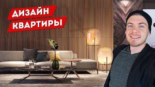 Дизайн квартиры 127м. Парк Рублево #2, Москва