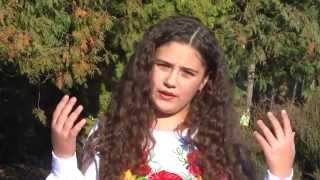 Віталіна Гуцуляк Сад любові