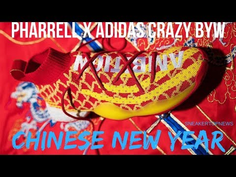 "Pharrell And adidas To Release A Crazy BYW ""Chinese New Year"" 