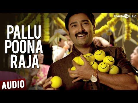 Pallu Poona Raja Female Ver Full Song - Kalyana Samayal Saadham