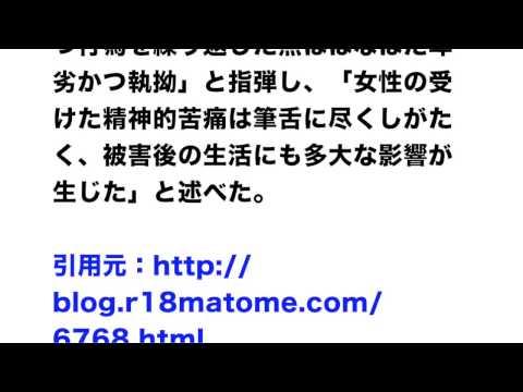【閲覧注意】本当にあった強姦事件!福岡女子小学生シャブ漬けレイプ事件とは?