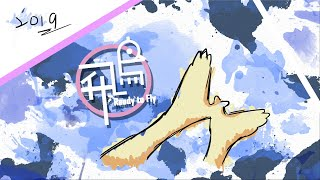 飛鳥 2019全國高中生大合唱 (官方正式HD版)