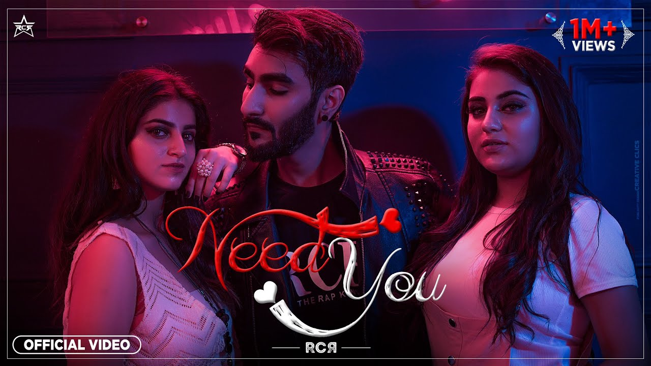 Need You Lyrics - RcR