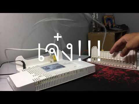 วิธีเปิด Port Forwarding |Huawei HG8145V จาก 3BB ง่ายๆเพียง4นาที