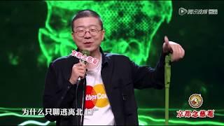 [脱口秀花絮]李诞吐槽逃离北上广:很可能是深圳引进人才的策略