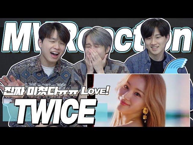 韓国語の트와이스のビデオ発音