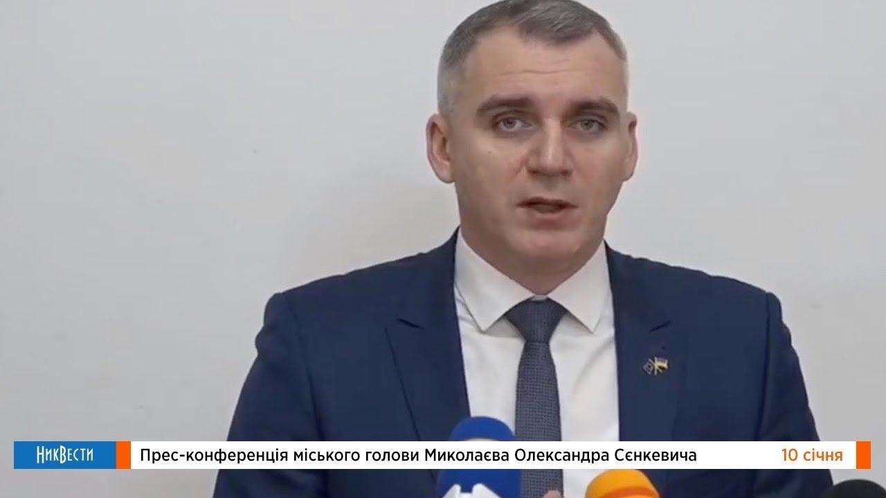 Пресс-конференция Сенкевича