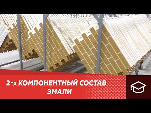 """Окрашивание фасадных панелей """"Альта-Профиль"""""""