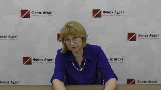 Федеральный cтандарт бухгалтерского учета (ФСБУ)