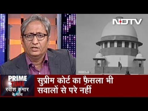 Prime Time Intro With Ravish Kumar, Nov 11, 2019 | Supreme Court's Historic Ayodhya Verdict