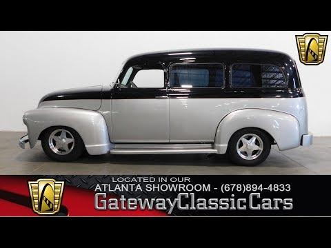 1949 Chevrolet Suburban for Sale - CC-997071