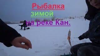 Зимняя рыбалка на реке красноярский край