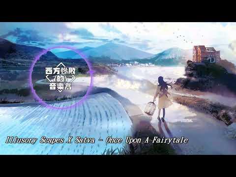 【鋼琴 BGM Chill】Illusory Scapes X Astral Satva - Once Upon A Fairytale ( 單曲推廣系列 )