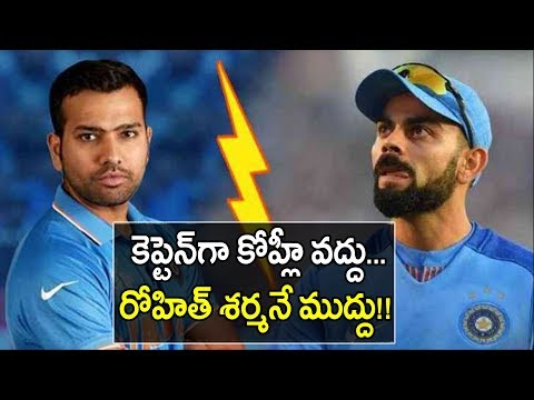 Rohit Sharma Should Replace Virat Kohli As Team India Captain, Fans Request To BCCI    Oneindia
