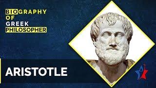 Aristotle Biography in English | Greek philosopher