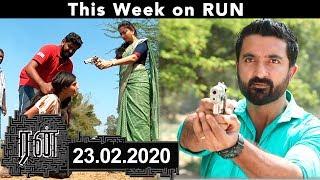 RUN Weekly Recap 23/02/2020