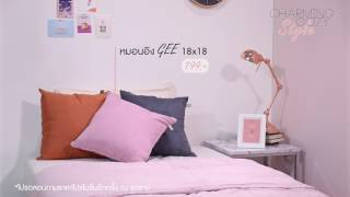 All Your Style, All Your Inspiration | ห้องนอน Charming Cozy Style