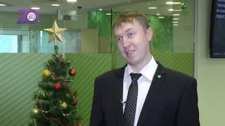 В новый год — без долгов. Оплатить услуги ЖКХ поможет Сбербанк