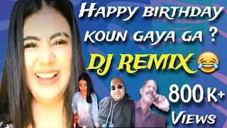Happy Birthday Koun Gayega - Areeka Haq Funny Dj Remix - Areeka Haq Song Remix - Areeka Meme - BELAL