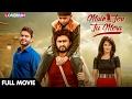 Main Teri Tu Mera (FULL MOVIE) - Roshan Prince, Mankirt Aulakh | Latest Punjabi Movie 2017