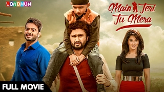 Main Teri Tu Mera (FULL MOVIE) - Roshan Prince, Mankirt Aulakh | Latest Punjabi Movie 2017