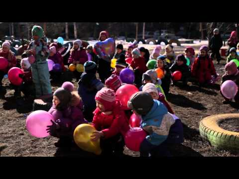 креативное поздравление детского сада с юбилеем