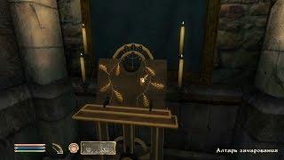 TES IV Oblivion #54 Зачарование предметов. Создание заклинаний