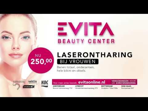 Evita Commercial