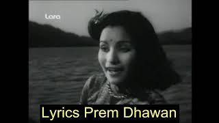 Jeet (1949) - mast pavan hai chanchal dhara - Lata - YouTube