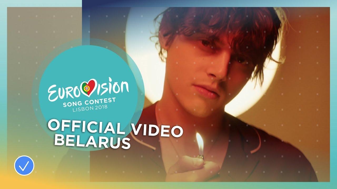 Alekseev — Forever (Belarus) (Eurovision 2018)