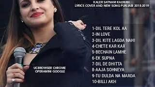 chann makhna mp3 song download djpunjab