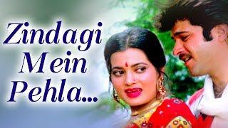 Zindagi Mein Pehla Pehla (HD) - Mohabbat 1985 Song - Anil