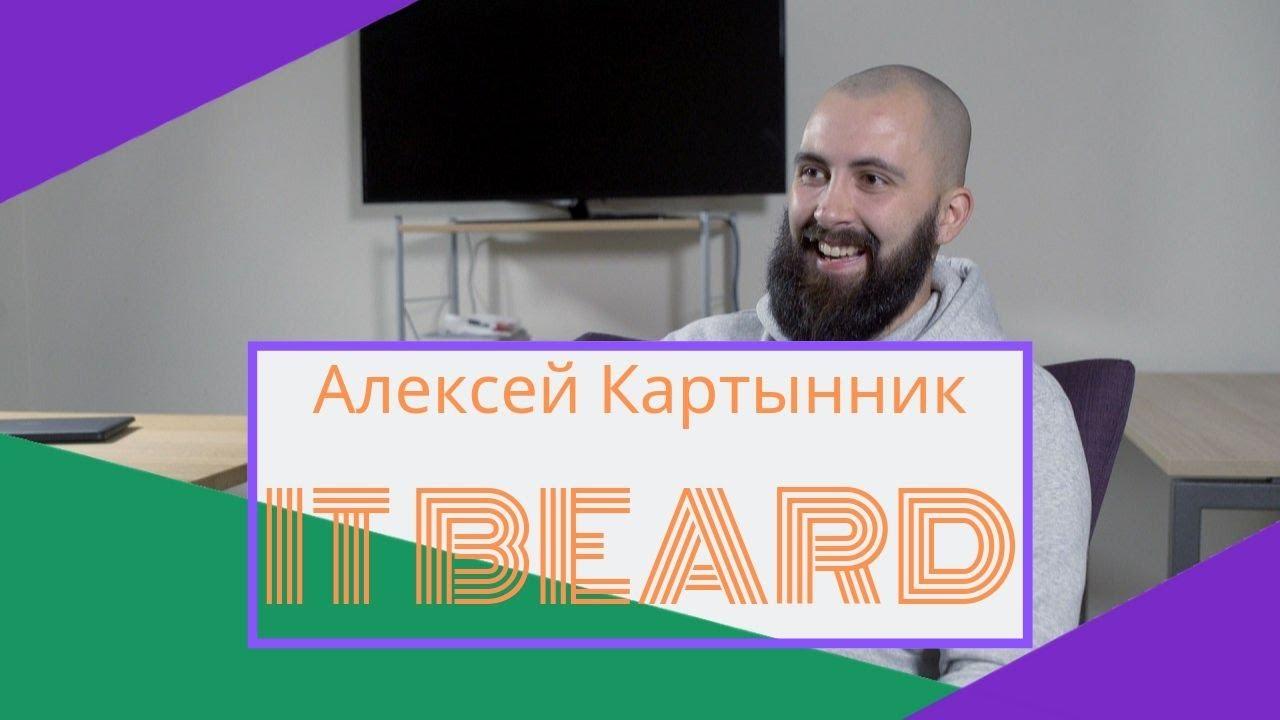 АйТи Борода: о стартапах, буткемпах и продвижении IT-канала на Youtube